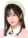 Ran Wei SNH48 Jan 2019