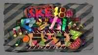SKE48NoMagicalRadio Season3 Title.jpg
