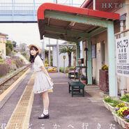 HKT4814ththeaterB
