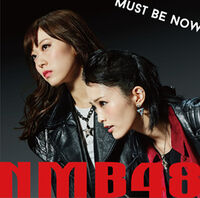 NMB48 - Must be now Type B Reg.jpg