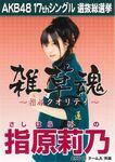 Sashihara Rino 2nd SSK