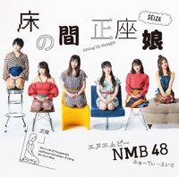 NMB4820thSingleTypeC.jpg