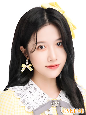 Song YuShan