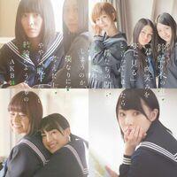 AKB48 Suzukake Nanchara TypeS.jpg