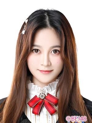Chen MeiJun