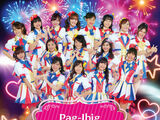 Koi Suru Fortune Cookie (MNL48 Song)
