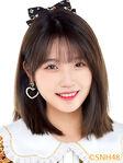 Guo Shuang SNH48 June 2021