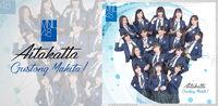 MNL48 Aitakatta Promotional Image.jpg