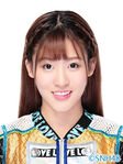 Sun Rui