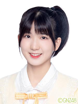 Zhang ShuYu