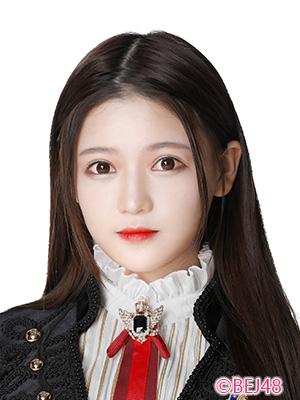 Chen YaYu