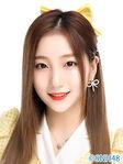 Wang QiuRu SNH48 June 2020