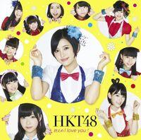 HKT48 Hikaeme I love you Type A.jpg