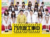Nogizaka Under Construction