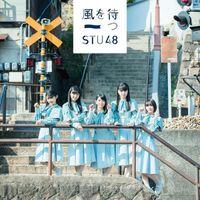 STU482ndSingleTypeDLim.jpg