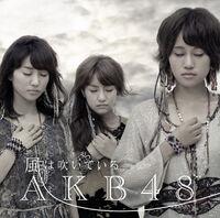 605px-news large AKB48 23rd gekijo.jpg