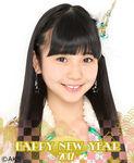 NewYear Kamimura Ayuka 2017