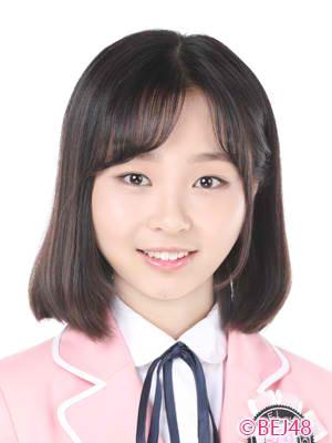 Zheng XinYu