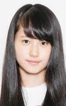 Maeda Ayaka Audition
