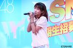 SNH48 XuYanYu Auditions