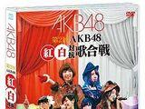 AKB48 Kouhaku Utagassen 2012