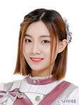Gao ZhiXian SHY48 Mar 2018