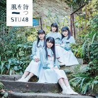 STU482ndSingleTypeCLim.jpg