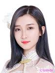 Fu ZiQi SHY48 June 2018