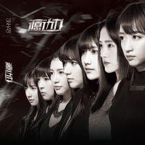 YuanDongLiSupportCD.jpg