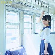 HKT4814ththeaterA