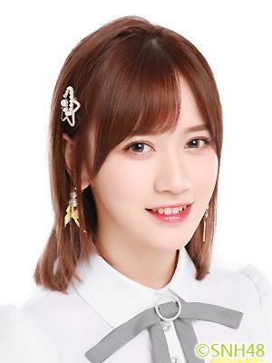 Li XingYu