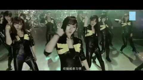 SNH48_Team_SII_-_开拓者_(BEGINNER)_MV