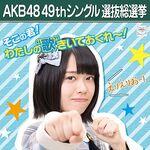 9th SSK Oda Erina.jpg