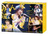 Minna, Nakunjaneezo. Miyazawa Sae Graduation Concert in Nippon Gaishi Hall