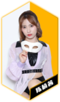 Chen NanXi NIII3