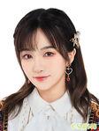 Ran Wei SNH48 June 2021