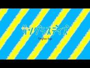 【PV full】サングラスデイズ - STU48 -公式- MIXver