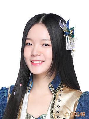 Fan XiYue