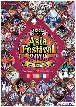 AKB48GroupAsiaFestivalPromoPoster.jpg