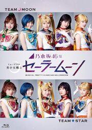 Nogizaka46 Sailormoon DVD.jpg
