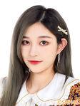 Wang Yi SNH48 June 2021