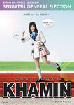 2nd SSK Khamin