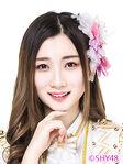 Fu ZiQi SHY48 June 2017