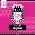 Bnk48-sport-day-pink-team