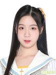 Liang Qiao GNZ48 June 2019