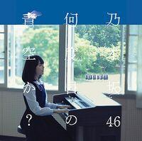 N46 Nandome no Aozora Ka Type A.jpg