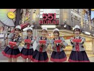 【スペシャルムービー】アイラブ豚まん - NMB48