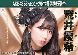 10th SSK Arai Yuki.jpg