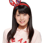2016 Okabe Rin8