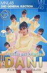 2ndGE MNL48 Daniella Mae Palmero